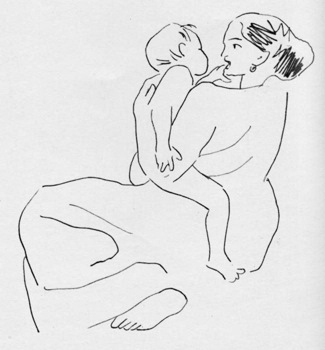 Музей рисунка - Виталий Николаевич Горяев (1910–1982 гг). Рисунки из альбома «Цейлон»