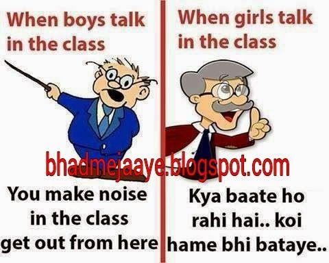 HaHa.. Gender Discrimination..
