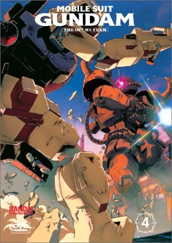 Mobile Suit Gundam 4: 08th Ms Team [DVD] [Import]