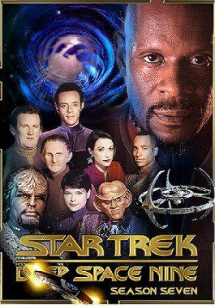 Сериал Звездный Путь: Глубокий Космос 9 (1-7 сезон) скачать торрент