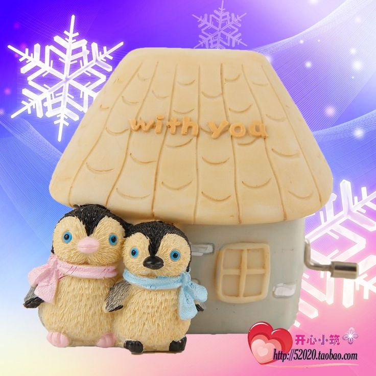 Love Penguin house mini hand crank music box sweet birthday gifts wedding souvenirs