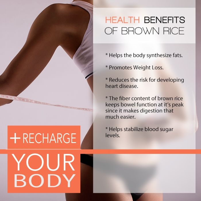 Recharge your body with the benefits of brown rice!