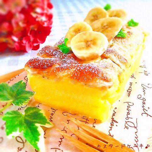 焼くまで5分*バナナカスタードケーキ♪
