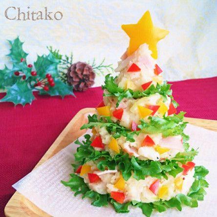 一手間で♪簡単*可愛いツリーポテトサラダ♡【コツ追記】