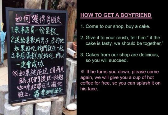 Slogan Of a Cafe In Taiwan -- if this is indeed what it says, then they win at everything.