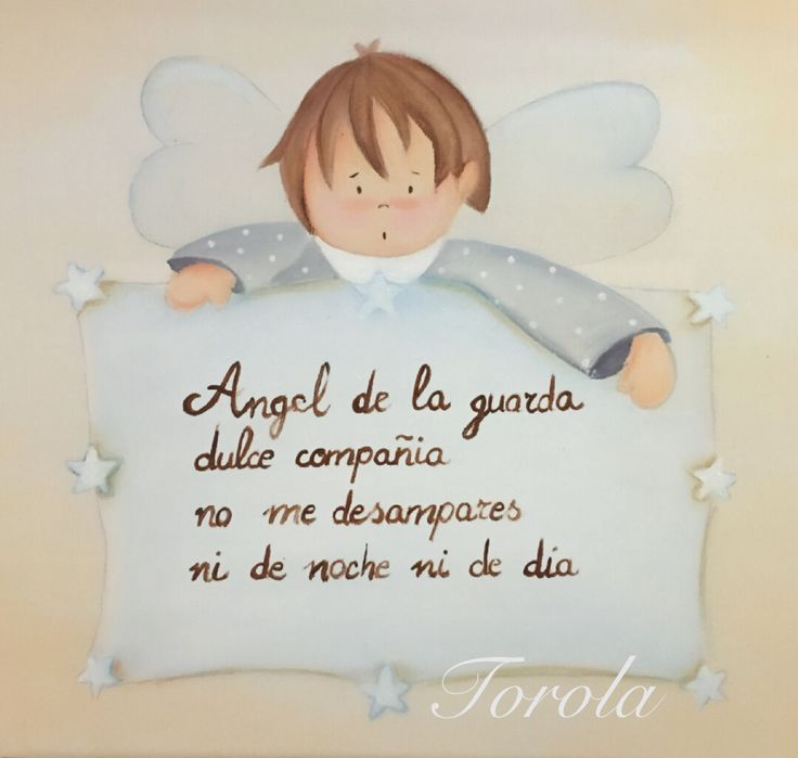 Cuadro infantil, Ángel de la guarda. https://www.facebook.com/torola30/