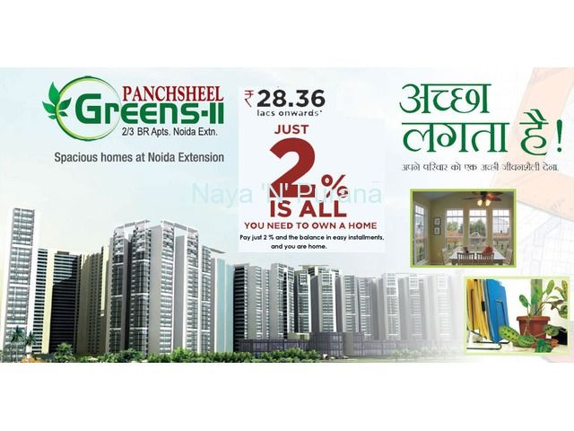 Book your Dream Home Only 28.36Lac in Panchsheel green 2 Call  91 9560450435 Noida - Naya 'N' Purana