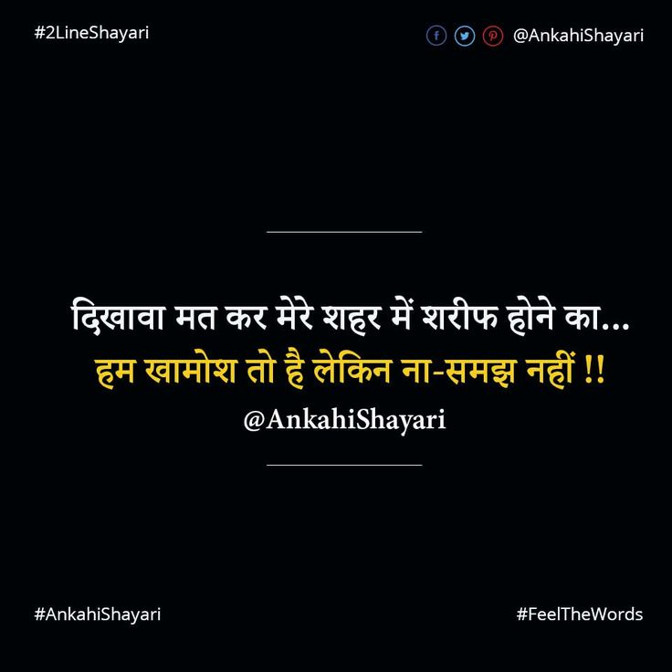 Quotes On Wah A True Friend Is: 137 Best Wah, Kya Baat Hai! Images On Pinterest