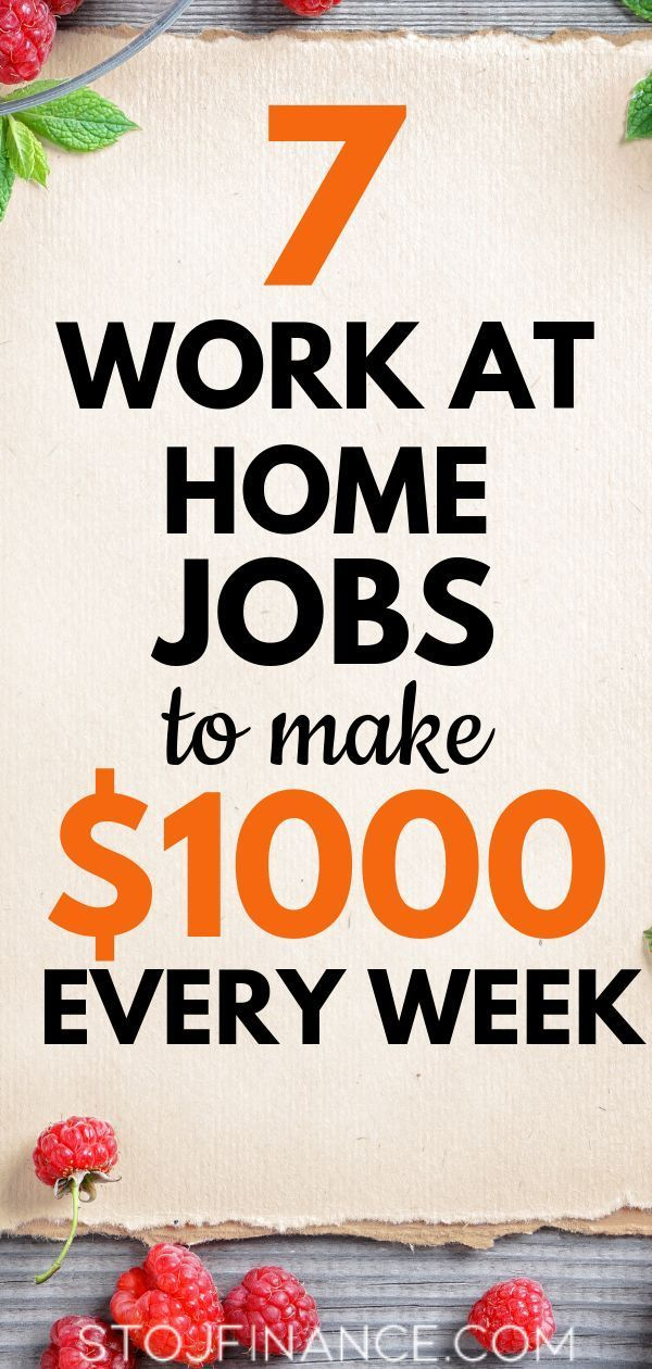 7 High-Paying Work From Home Jobs In 2019 – #HighP…