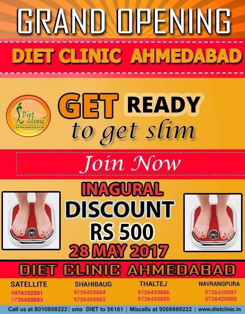 best diet clinic in ahmedabad