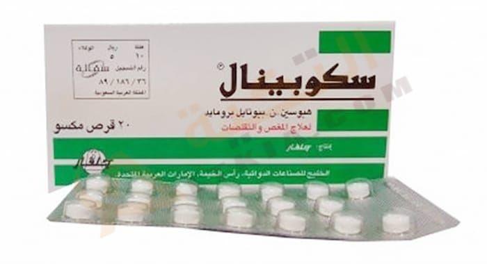 دواء سكوبينال Scopinal من الأدوية التي ت ستخدم في علاج القولون وتقلصات المعدة الناتجة عنه فإن القولون يكون سببا في تعرض الجه Toothpaste Facial Tissue Facial