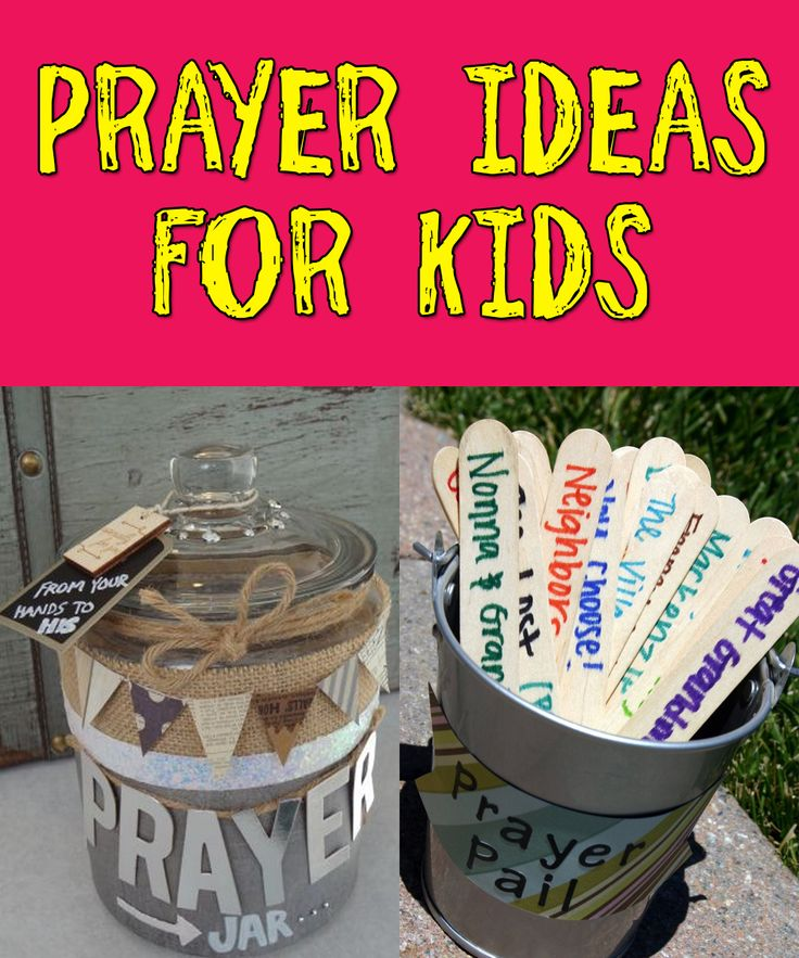 Love Finds You Quote: 5 Amazing Prayer Ideas For Kids