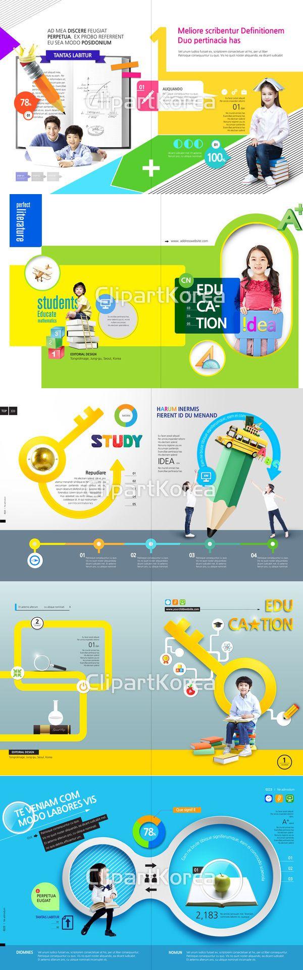 교육 / 어린이 관련 편집 디자인 모음입니다:) The collection of editorial design #클립아트코리아…