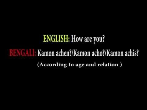 "How to say""How are you?"" in Bengali: BengaliAtEnglishDotCom: Part 1 - YouTube"
