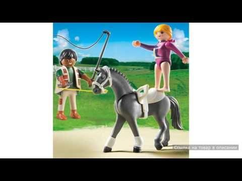 Наездница-эквилибристка на лошади Рlaymobil (Плеймобил)
