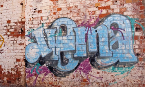 Have the courage to dream. (Photo by Rebecca Harvey. 'Dream' graffiti art at Brisbane Powerhouse. March 2012)