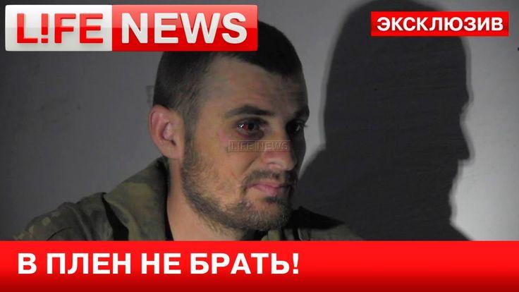 Стрелков: В плен офицеров 25-й бригады не брать!