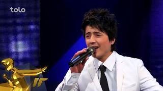 Afghan Star S12 - Top 5 - Hekmat Rezwan