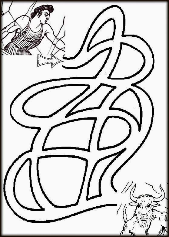 Νηπιαγωγός απο τα Πέντε: Μυθολογία