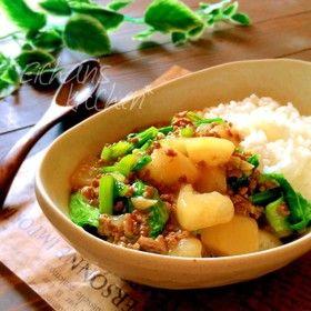 ✿とろとろ♡かぶの挽肉あんかけ丼✿ by ぇぃchan。 [クックパッド] 簡単おいしいみんなのレシピが252万品
