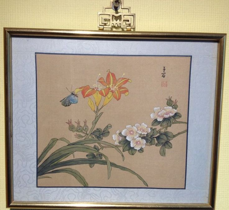 Vintage Hand Painted Chinese Painting On Silk Signed