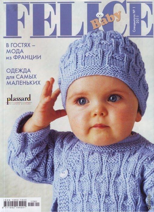 Magazine: Felice bambino №1 2011 .. Discussione sulla LiveInternet - Servizio russo diari online