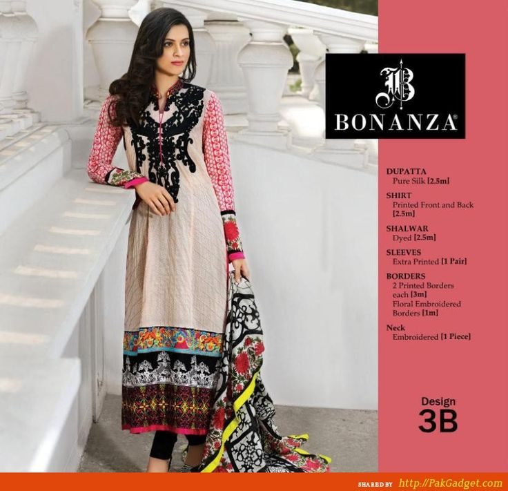 Introduced in 1976, the brand Bonanza which is a complete family solution has just released their latest summer and spring 2013-2014 catalog of casuals and ready to wear dressing, the brand is actually very famous for the products cateringLawn, Sweaters, shirts, trousers, shalwar suit, kurta shalwar, Shawls etc.