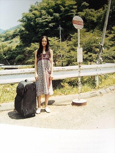 아오이 유우(Aoi Yu) :: 네이버 블로그
