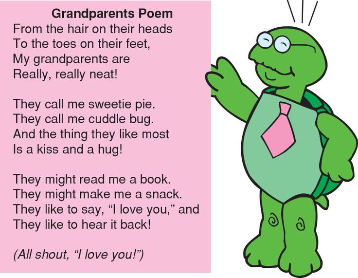 Valentines Day Quotes For Grandparents: Best 25+ Grandparents Day Poem Ideas On Pinterest