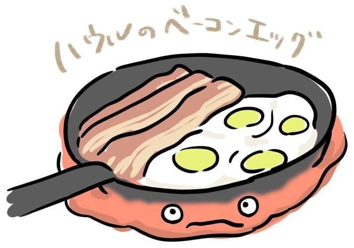 ジブリ飯 ハウルのベーコンエッグを作ってみた シンプルなのに美味しすぎる ベーコン ベーコンエッグ 作っ て みた