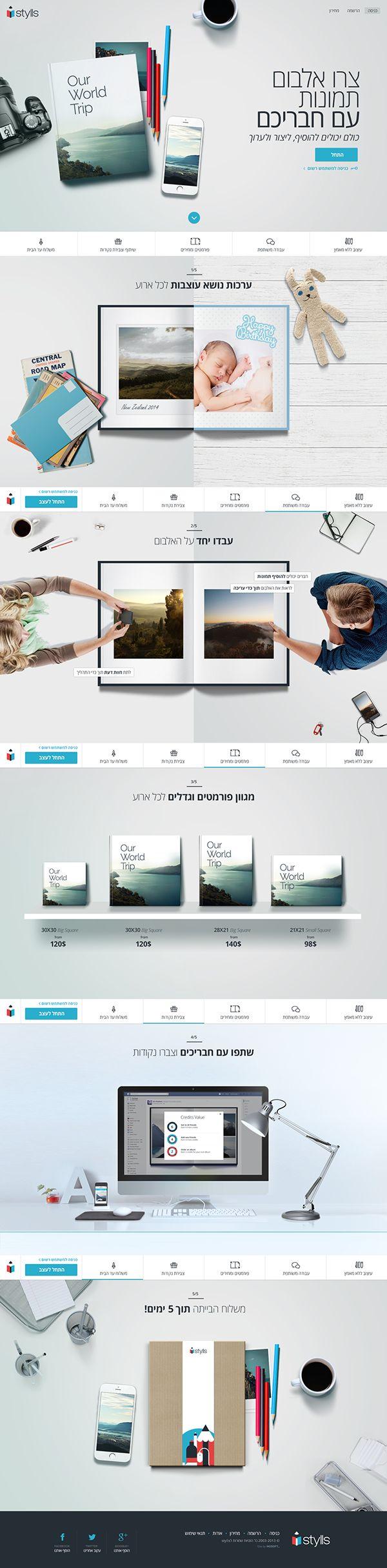 Stylls homepage