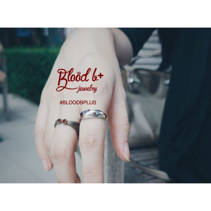 Blood B Plus Jewelry :: Garnet ring