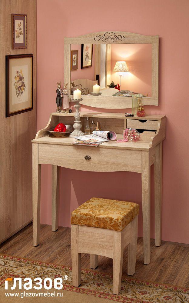 Туалетный столик Adele в стиле прованс для маленькой спальни. Ширина всего 906 см!