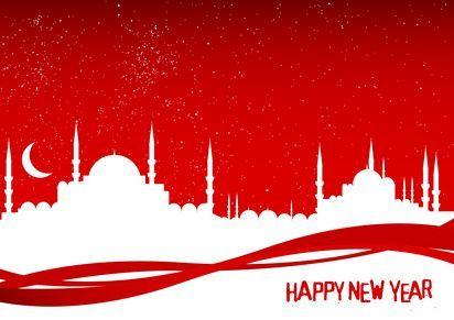 Happy Islamic New Year! #islam #ameen #year1435
