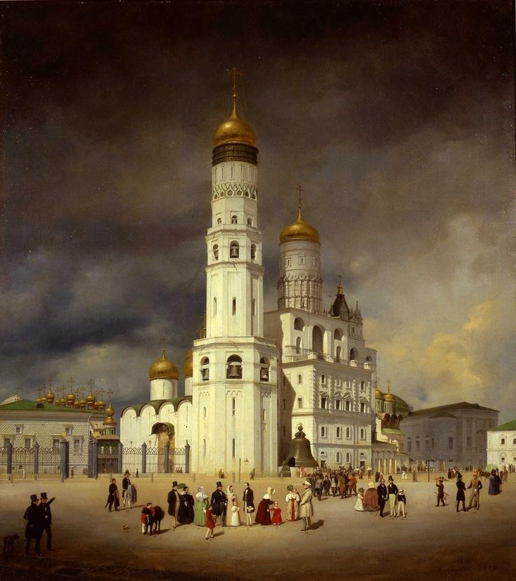 By Eduard Gaertner, 1839.  Ivanovskaya Square (Kremlin)