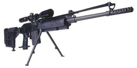 Military Knowledge: IMI Galil Sniper Rifle (Galatz)