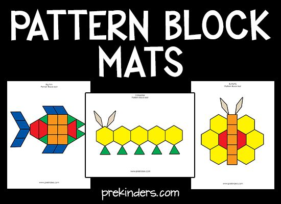 Pattern Block Mats (Printables) BW and color.  FREE  Animals, transportation, snowflakes and Christmas themes.