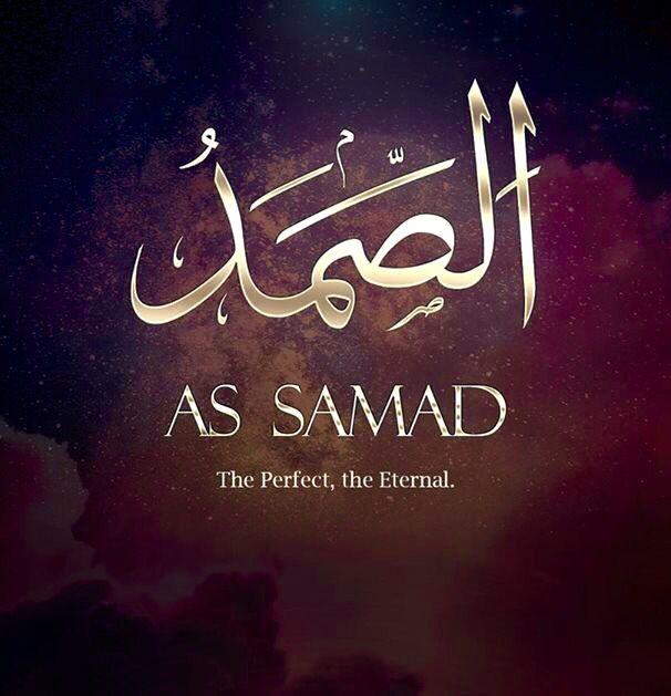 Names Of Allah ❤️ الصمد