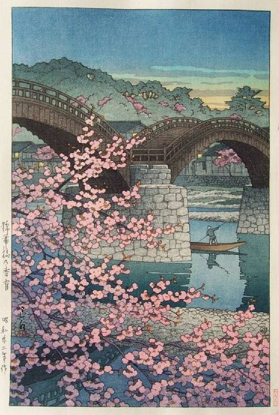 川瀬巴水 Hasui Kawase『錦帯橋の春宵』(1947)