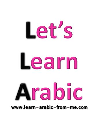 let's learn how to write and how to pronounce the Arabic alphabet  with teacher Adel Muhammad :)