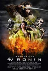 """ESTRENO DE PELICULA """"47 Ronin"""" 31 DE ENERO. La aventura de fantasía épica '47 Ronin' es una de las leyendas más antiguas de Japón."""