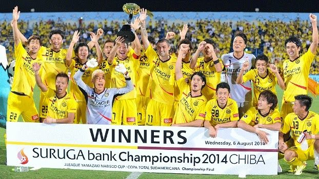 Blog Esportivo do Suíço: Gol de brasileiro dá título da Copa Suruga ao Kashiwa Reysol