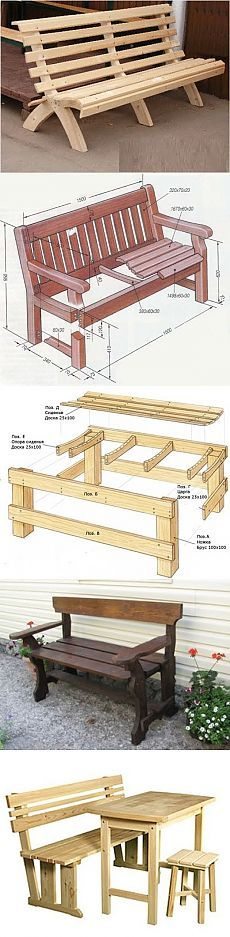 Как самостоятельно сделать удобную и надежную скамейку для сада или дачи из подручных материалов своими руками. Проекты, чертежи и эскизы уникальных самодельных скамеек, которые можно сделать самому. Из чего и как можно сделать красивую садовую скамейку для приусадебного участка – фото и иллюстрации - Как сделать мебель самому