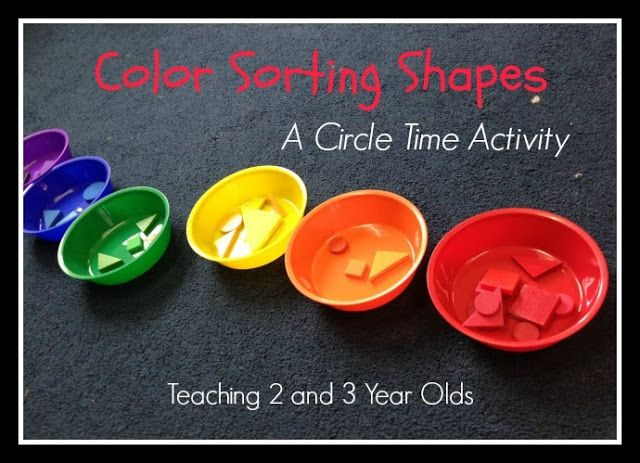 Teaching 2 and 3 Year Olds: Introducing New Concepts During Circle Time