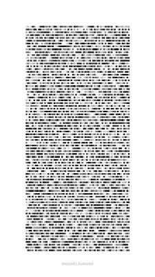 ミクロデータ 「 microdata 」