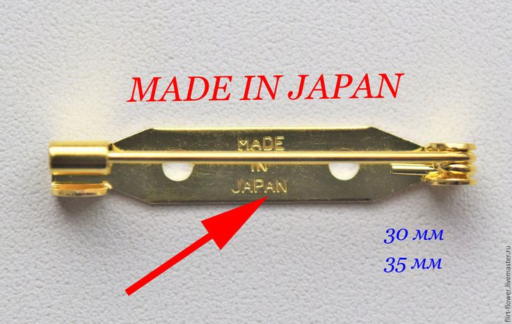 Купить Японские булавки для брошей. Булавки с клеймом. 30 мм и 35 мм - золотой, булавка