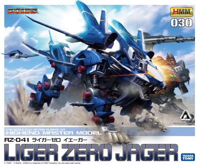 ゾイド ZOIDS RZ-041 ライガーゼロ イエーガー | プラモデル | KOTOBUKIYA