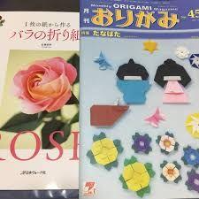 """NOA magazin címlapok * Képtalálat a következőre: """"折り紙のヘビ"""""""
