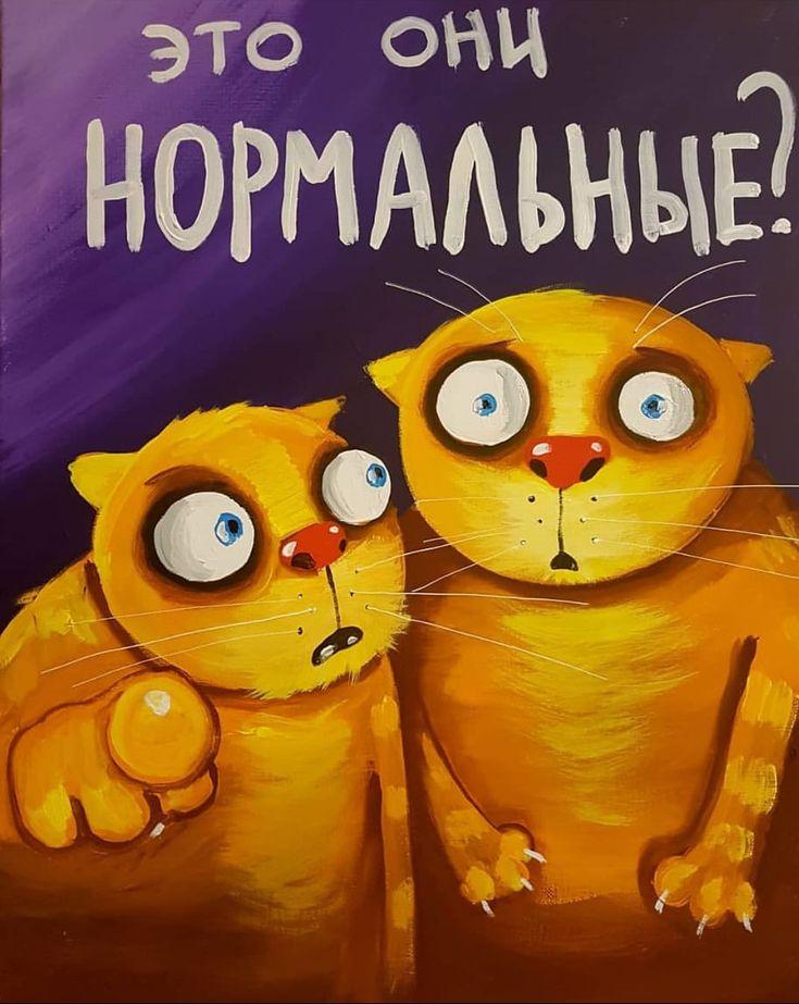 Гуд бай, Вася!