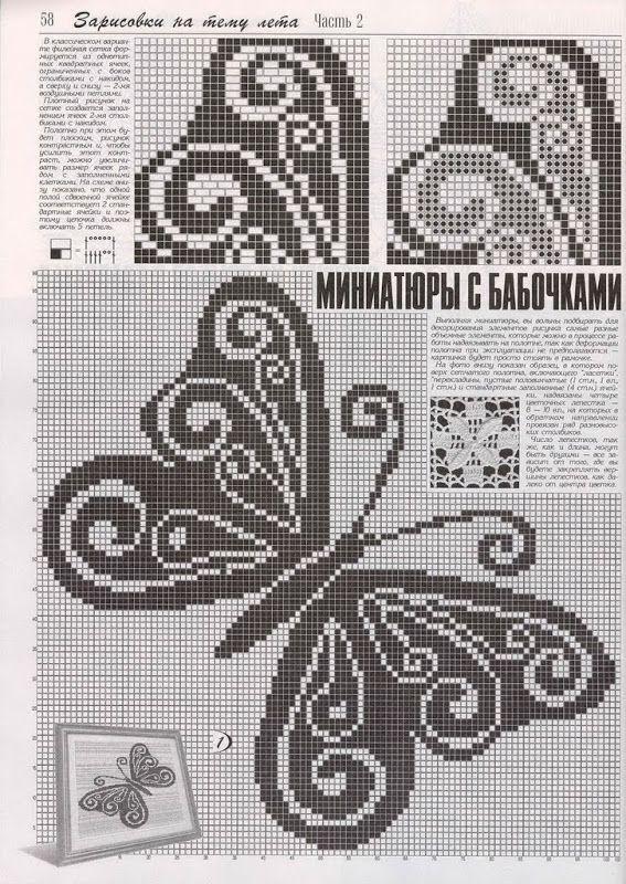 http://knits4kids.com/ru/collection-ru/library-ru/album-view/?aid=44083